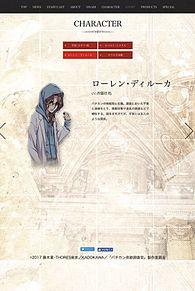 バチカン奇跡調査官 新キャスト決定の画像(江原正士に関連した画像)
