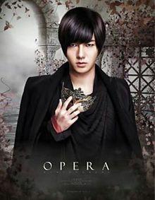 イェソン Operaの画像(operaに関連した画像)