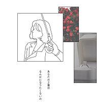 ( 52 )  保存はいいねの画像(春に関連した画像)