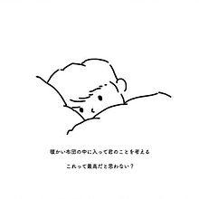 ( 53 )  保存はいいねの画像(#片想いに関連した画像)