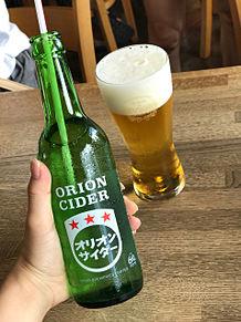 オリオンビールの画像(プリ画像)