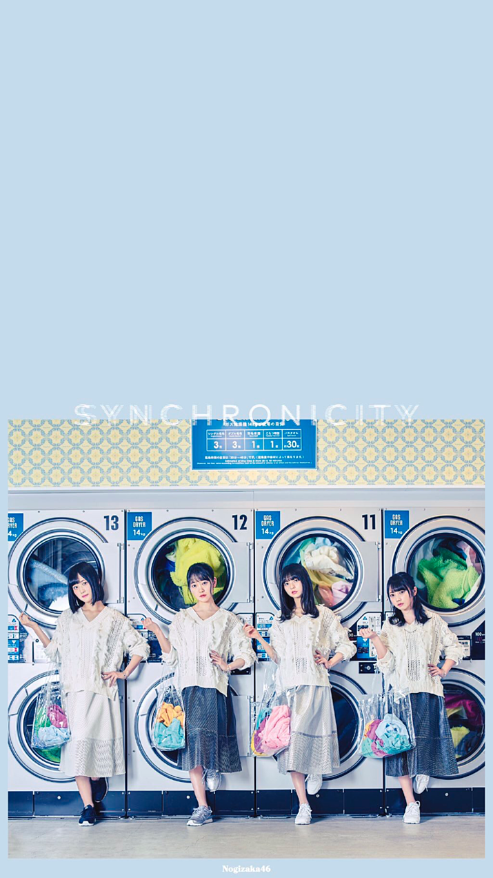 乃木坂46 シンクロニシティ 壁紙 75682444 完全無料画像検索のプリ