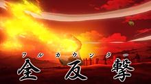 七つの大罪 戒めの復活神器ロストヴェイン 第3話の画像(神器 七つの大罪に関連した画像)