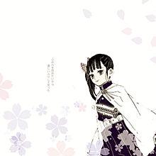 カナヲの画像(いきものがかりに関連した画像)