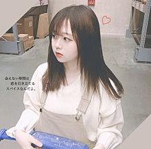 イェリンちゃん♡の画像(ポエム/いい言葉に関連した画像)