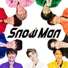 Snow Manの画像(SnowMan/snowmanに関連した画像)