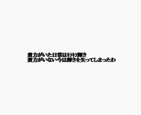 ねぇの画像(プリ画像)