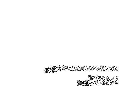 ゆ め か わ い いの画像(プリ画像)