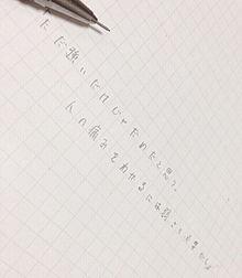 深瀬さんの名言の画像(プリ画像)