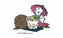 すこぶる動くウサギの画像(ウサギに関連した画像)