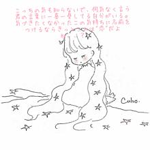 caho  恋の画像(caho 恋に関連した画像)