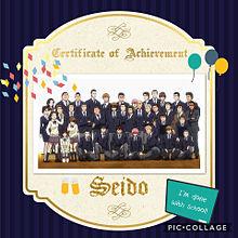 青道高校卒業式の画像(卒業式に関連した画像)