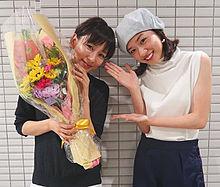 水川あさみ&永野芽郁 プリ画像