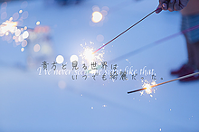 プロローグの画像(#恋愛/恋に関連した画像)