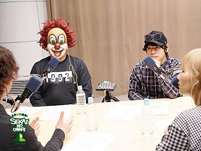 セカオワLOCKS! 2017.3.17勝手にゆずNIGHT!の画像(プリ画像)