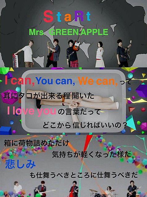 Mrs. GREEN APPLEの画像 プリ画像