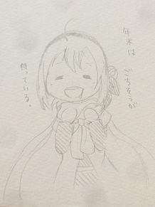 エルナちゃんの画像(プリ画像)