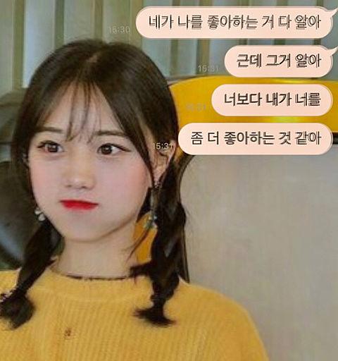 韓国         詳細へ🔎の画像(プリ画像)