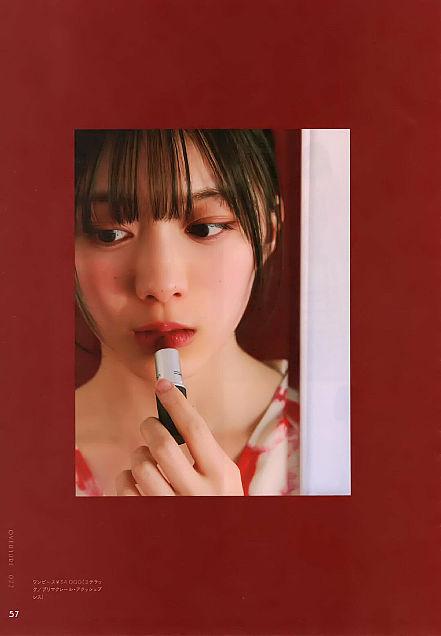 欅坂46の森田ひかるちゃんが可愛すぎて画像あげてしまいました。の画像 プリ画像