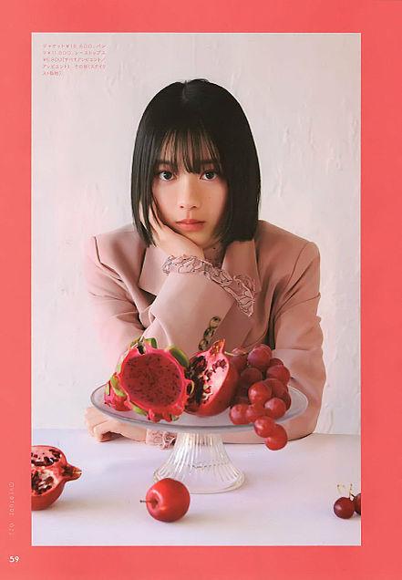 欅坂46の森田ひかるちゃんが可愛すぎて画像あげてしまいました。の画像(プリ画像)