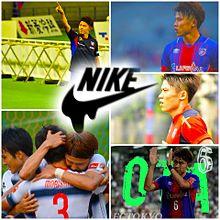 太田宏介の画像(FC東京に関連した画像)