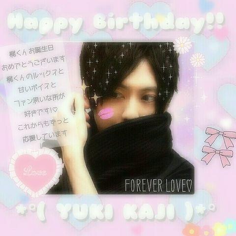 梶さんHappy Birthday♡♡の画像(プリ画像)