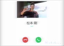 北海道日本ハムファイターズの松本剛選手です✨の画像(日本ハムファイターズに関連した画像)