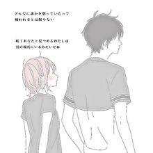back number/stay with meの画像(片想い/片思い/両想い/両思いに関連した画像)