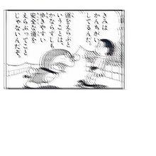 answer  ??,の画像(プリ画像)