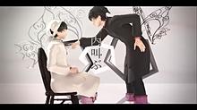 【鬼灯の冷徹】黒澤様と白澤様の画像(プリ画像)
