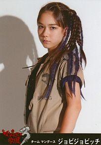 HKT48 チームH あーにゃ 村重杏奈 マジすか学園3 ジョビジョビッチの画像(ビッチに関連した画像)