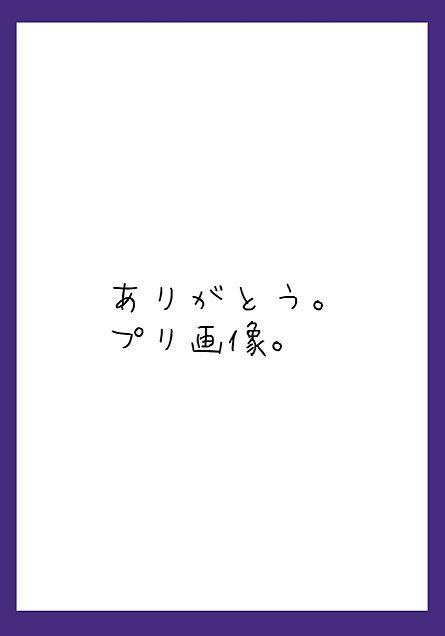 さよならの画像(プリ画像)