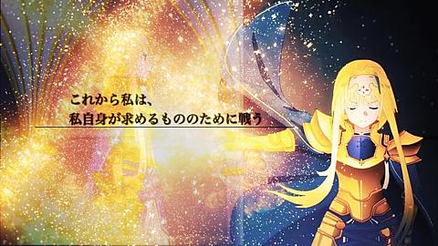 SAOの画像 プリ画像