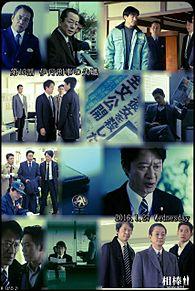 相棒season14  伊丹刑事の失職の画像(プリ画像)