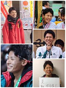 久保田和真さん笑顔集☺の画像(駅伝に関連した画像)