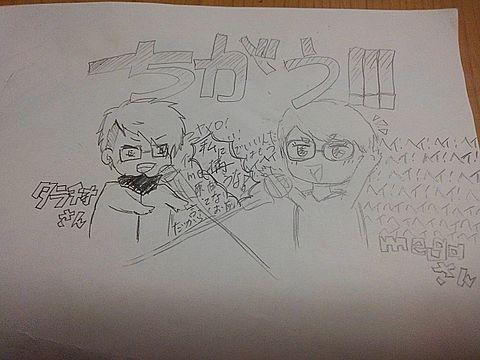 ちがう!!!mega×タラチオの画像(プリ画像)