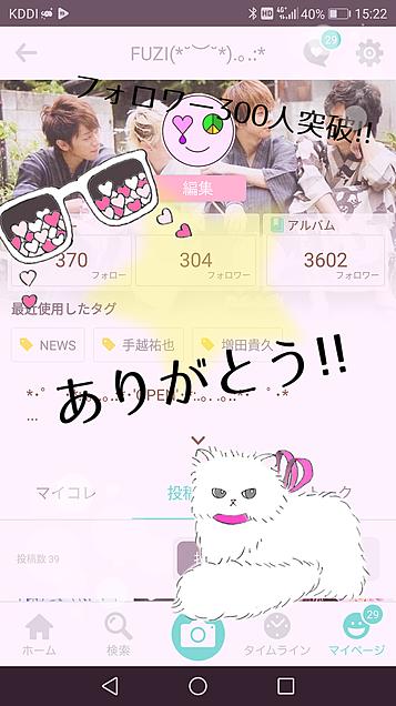 ありがとう!!の画像(プリ画像)