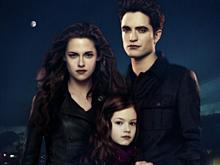 twilightの画像(#MOVIEに関連した画像)