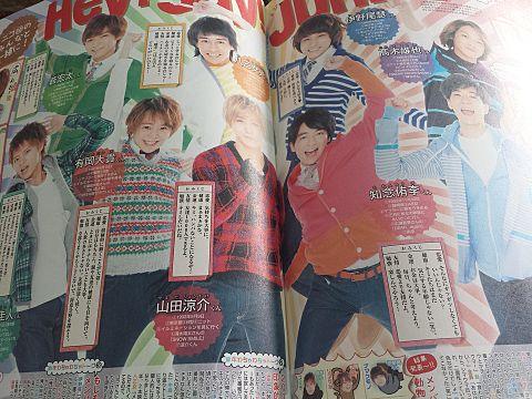 ニコラHey! Say! JUMP特集!!!の画像(プリ画像)