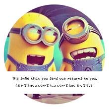 笑顔の画像(ミニオン 名言 かわいいに関連した画像)