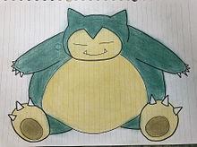 カビゴンの画像(ポケモンかわいいに関連した画像)