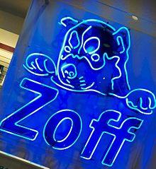 neonの画像(Zoffに関連した画像)