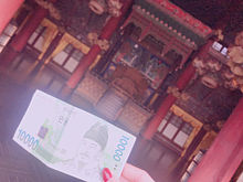 韓国オルチャン#63 プリ画像