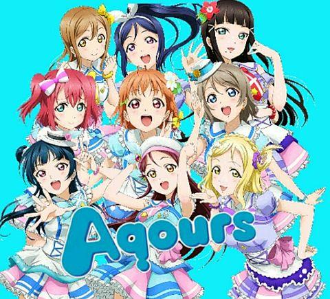 Aqoursの画像 p1_5