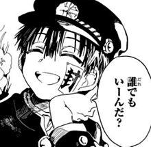 地縛少年花子くんの画像(よーるぐるとに関連した画像)