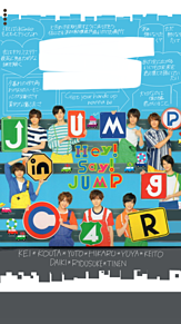 Hey!Say!JUMP/ロック画面の画像(薮宏太伊野尾慧に関連した画像)
