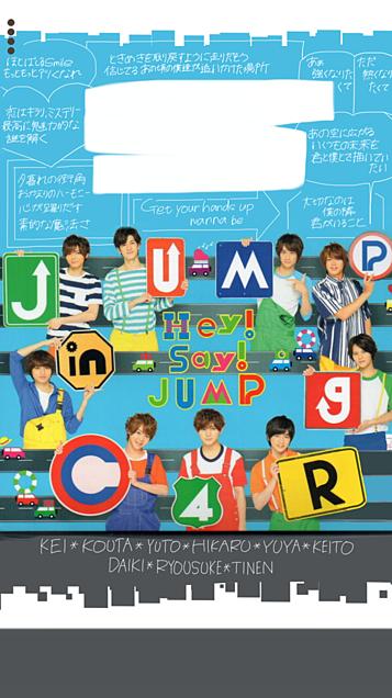 Hey!Say!JUMP/ロック画面の画像 プリ画像