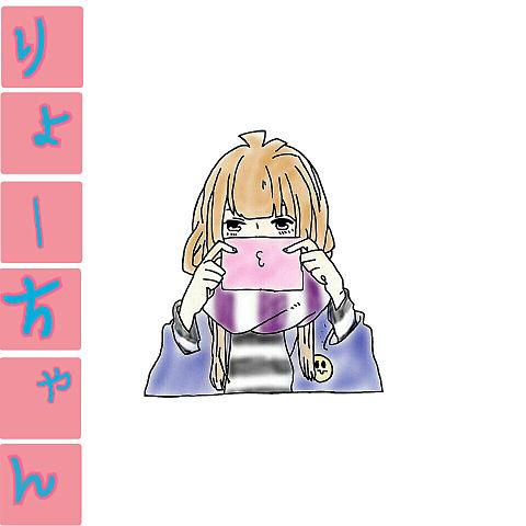 りょーちゃんさんへの画像(プリ画像)