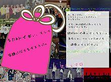 応援メッセージ   詳しくはここをポチッ。の画像(末吉秀太に関連した画像)