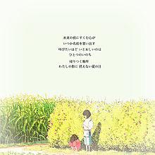 歌詞画の画像(平原綾香に関連した画像)